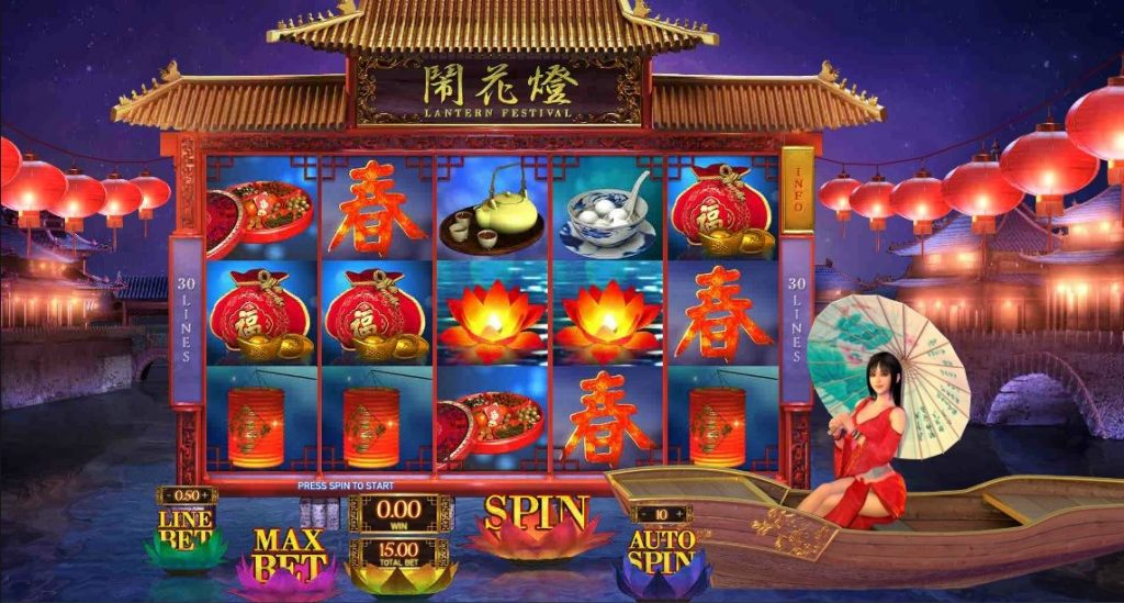 Lanter Festival Slot Machine